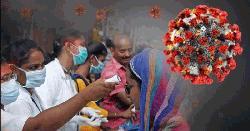 কোভিড: দেশে শনাক্ত রোগী কমল, মৃত্যু বাড়ল