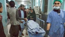 আফগানিস্তানে তিন নারী গণমাধ্যমকর্মীকে গুলি করে হত্যা