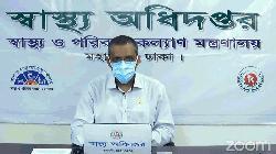 নিরাপদ কৌশল লকডাউন: স্বাস্থ্য অধিদফতর
