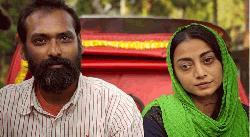 'সাহস' প্রদর্শনযোগ্য নয় : সেন্সরবোর্ড