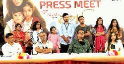দীপ্ত টিভিতে তুর্কি ধারাবাহিক 'বাহার'-এর নতুন সিজন