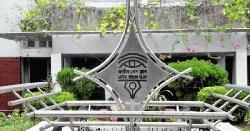 জাতীয় প্রেস ক্লাবে রাজনৈতিক সমাবেশ-কর্মসূচি বন্ধ ঘোষণা